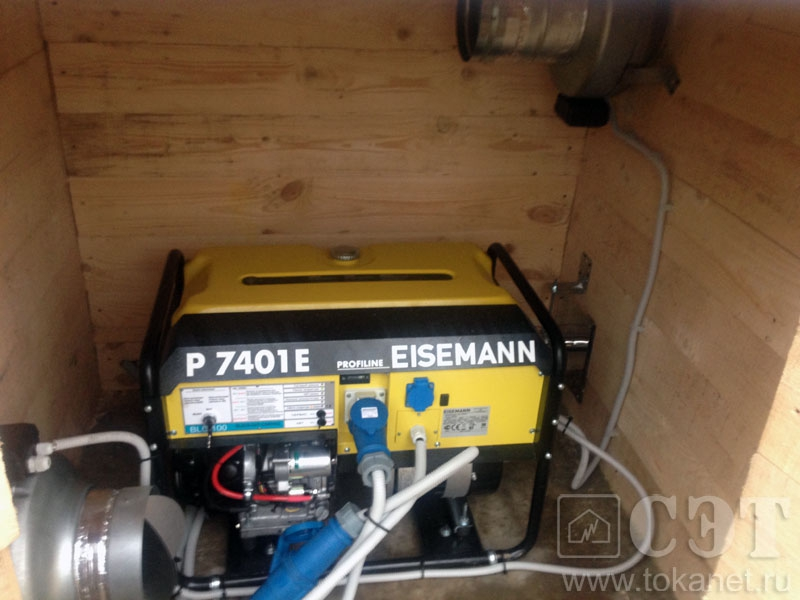 Установка электростанции Eisemann P 7401 E с блоком аварийной автоматики