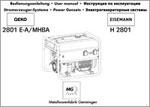 Eisemann H 2801 инструкция - фото 10