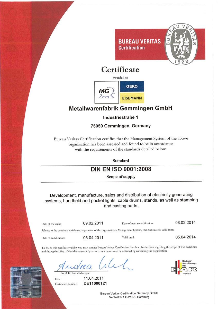 купить ИСО 9001 в Алексине
