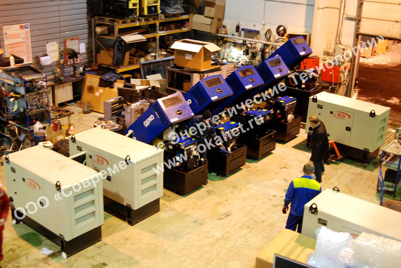 СЭТ: Подготовка электростанций в сервисном центре